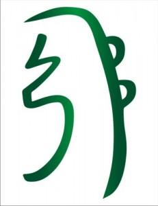le symbole reiki d'harmonie